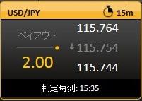 SnapCrab_NoName_2014-11-17_15-22-54_No-00